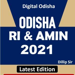 Odisha Ri and Amin Book