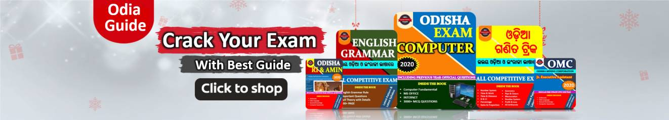 crack your exam with best guide